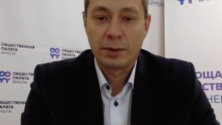Дмитрий Заякин - о планах Общественной палаты Ямала и участии в борьбе с коронавирусом