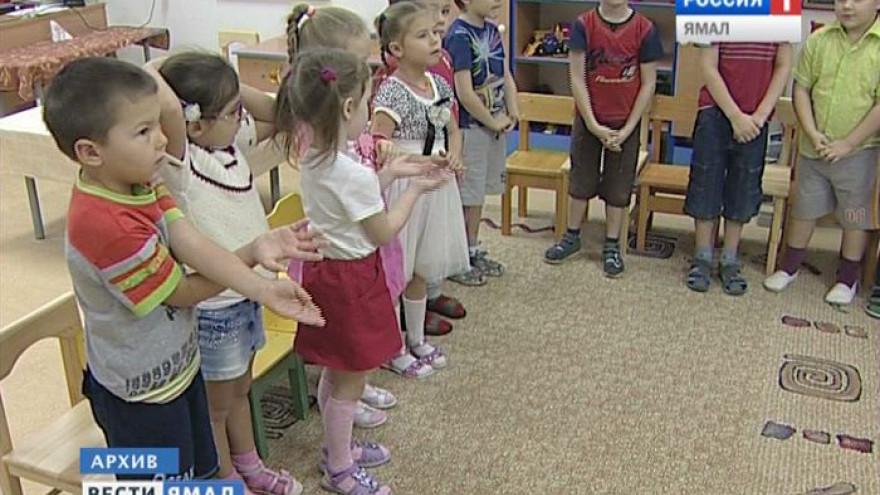 Места в детском саду Ямальского района пришлось добиваться при помощи прокуратуры