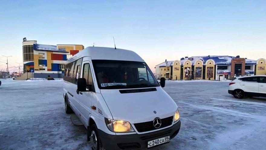 На Ямале подорожал проезд на автобусном маршруте Салехард - Лабытнанги