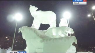 Волшебная рапсодия. Ледяные скульптуры в Салехарде