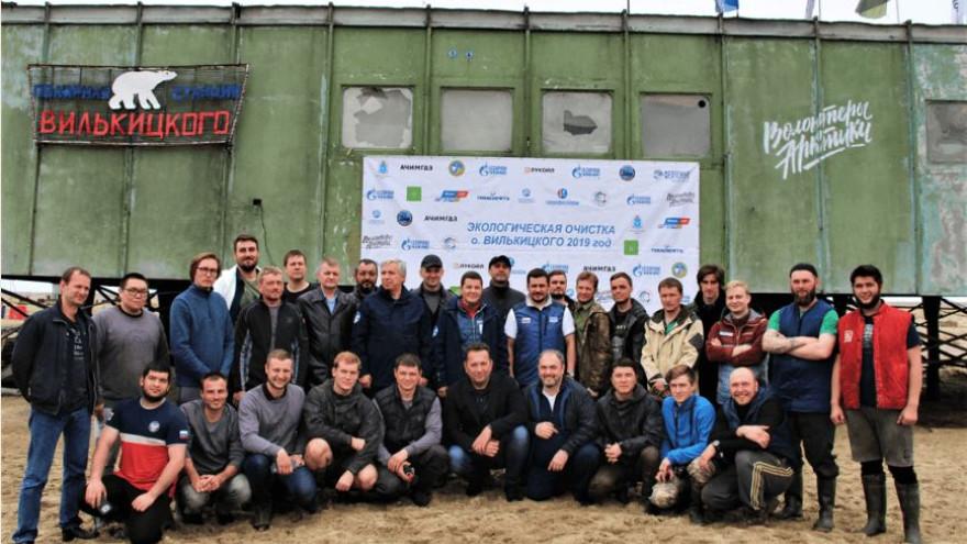 «Для нас это колоссальный прорыв»: на острове Вилькицкого волонтеры собрали более 200 тонн металла