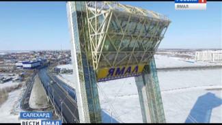 Ямал вошел в тройку регионов России с низким уровнем безработицы