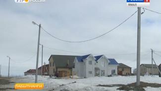 Собственный дом становится ближе. 21 семья Лабытнанги скоро получит долгожданную землю