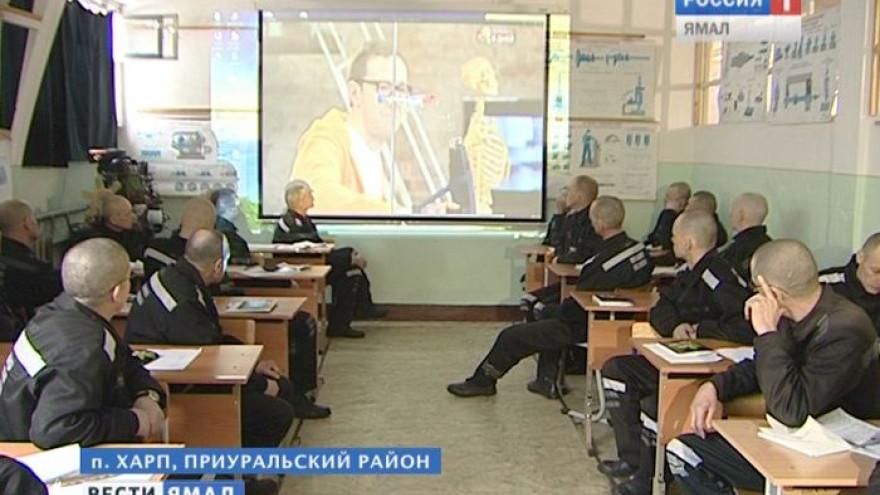 На Ямале откроют четыре центра исправления осужденных