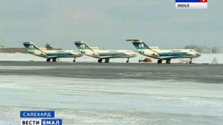 АК «Ямал» расширила географию полетов