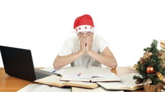 #13 Не гони Пургу: о тех, кто будет трудиться в новогоднюю ночь