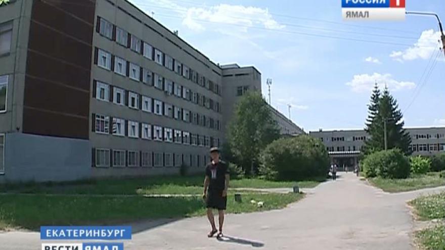 В больницы Екатеринбурга доставили еще троих ямальских школьников