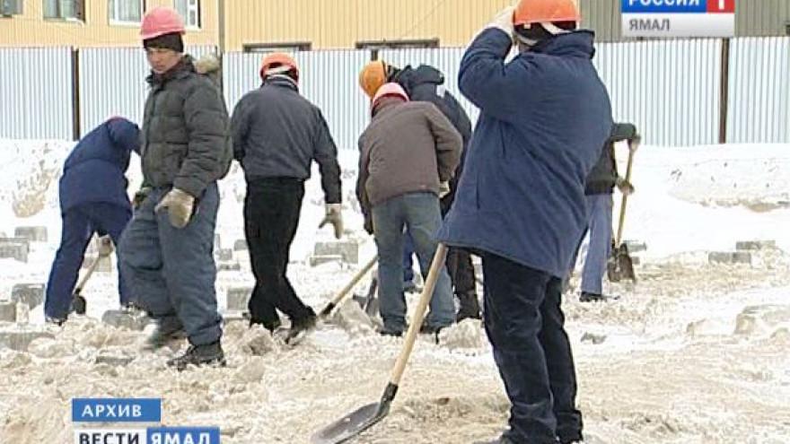 Правительство ЯНАО обсудило вопросы привлечения рабочей силы