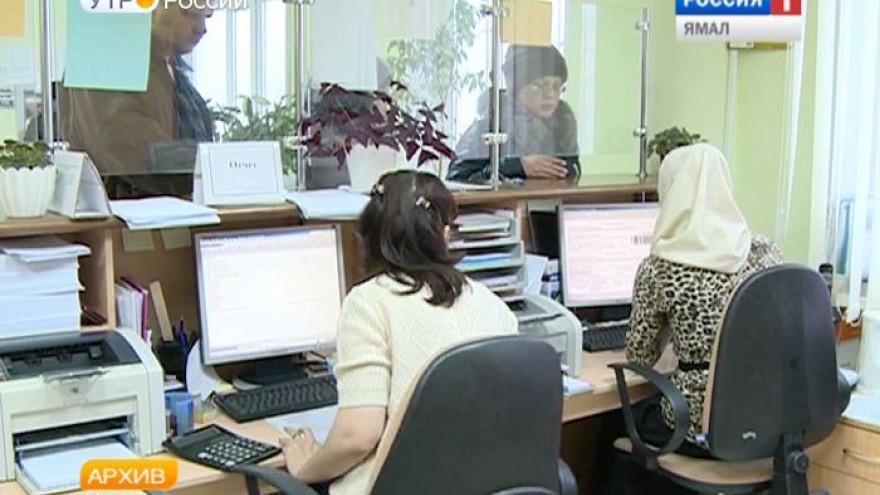 По данным ВЦИОМ, плательщики преувеличивают свои расходы на услуги ЖКХ