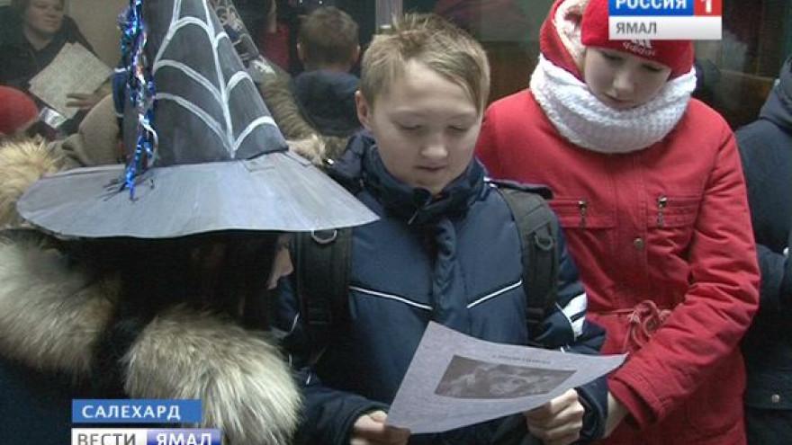 Ямальские полицейские позвали детишек помочь в расследовании дела о пропавшей обезьянке