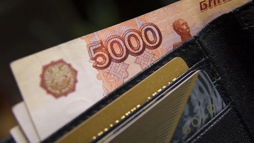 На Ямале жительница Краснодара «влезла» в кредит и перевела деньги мошеннице