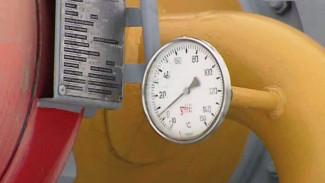 Первоисточник 2.0: О сегодняшней роли и месте газа в энергобалансе мировой экономики