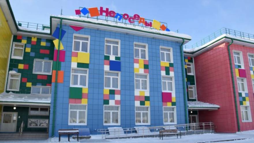 В ЯНАО открылся ещё один новый детский сад