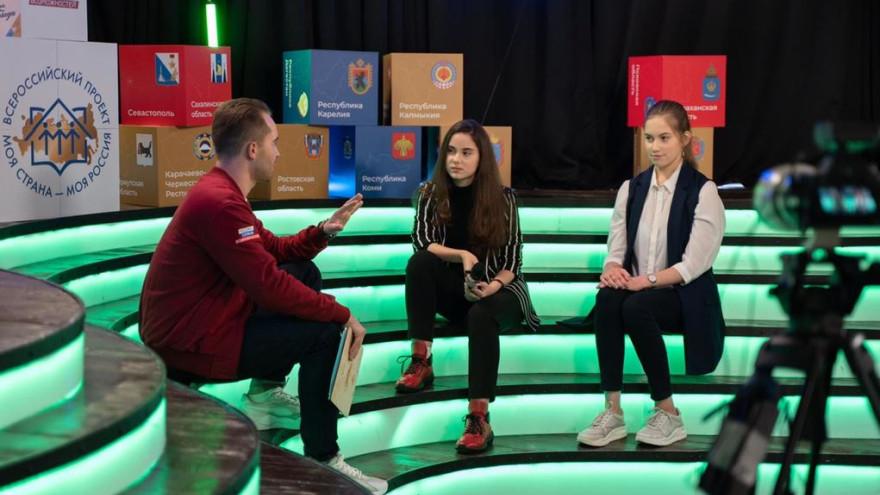 Ямальская школьница одержала победу во Всероссийском конкурсе «Моя страна - моя Россия»