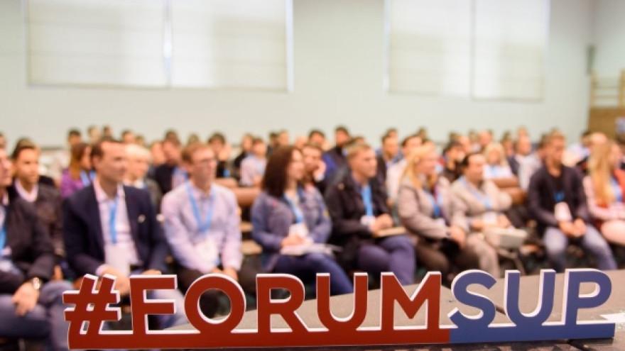Успешные российские и зарубежные предприниматели слетелись в Тюмень