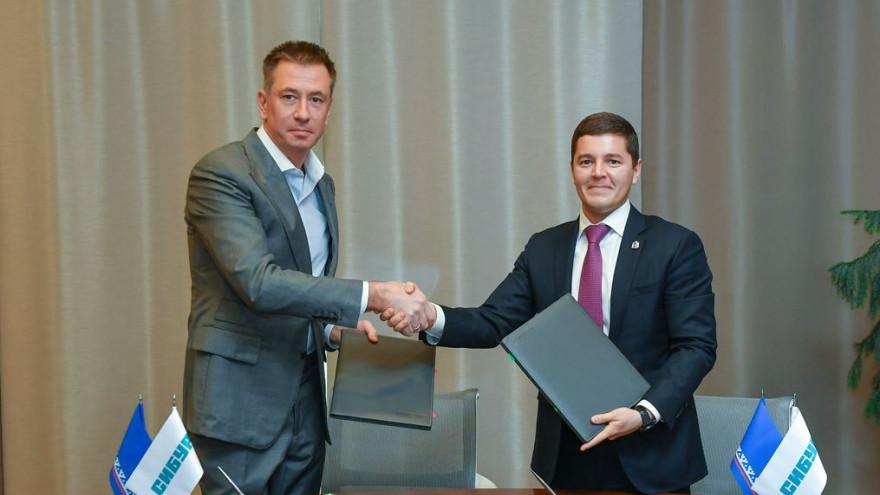 Ямал и СИБУР подписали соглашение о сотрудничестве