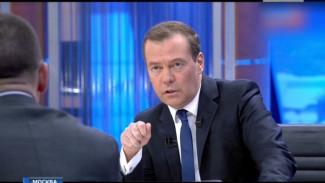 Медведев: Уровень бедности в России гораздо ниже, чем 10−15 лет назад