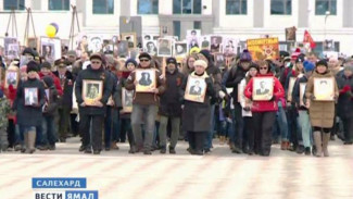 В акции «Бессмертный полк» на Ямале примут участие более 23 тысячи человек