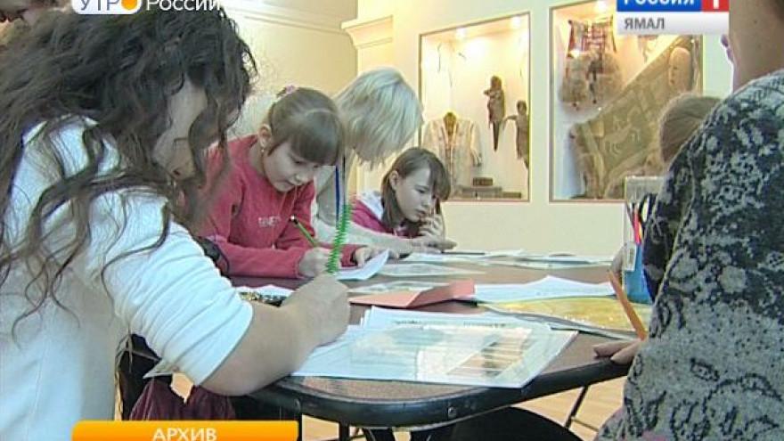 Ямальские учреждения культуры и детские школы искусств получат независимую оценку