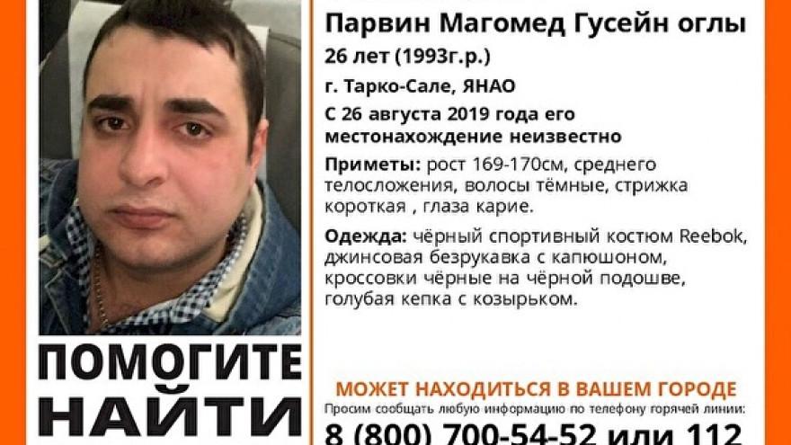 В Тарко-Сале ищут 26-летнего Парвина Исмаилова