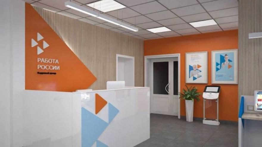 Большая модернизация: ямальские офисы службы занятости превратятся в комфортные кадровые центры