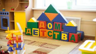 Воспитатель года Ямала – 2020 - о педагогическом опыте и современных тенденциях в сфере дошкольного образования