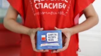 Донорство костного мозга на Ямале: жительница Ноябрьска рассказала как можно помочь онкобольным детям