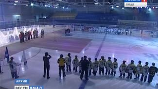 Ямальские спортсмены стали абсолютными чемпионами турнира по хоккею с шайбой в Воркуте