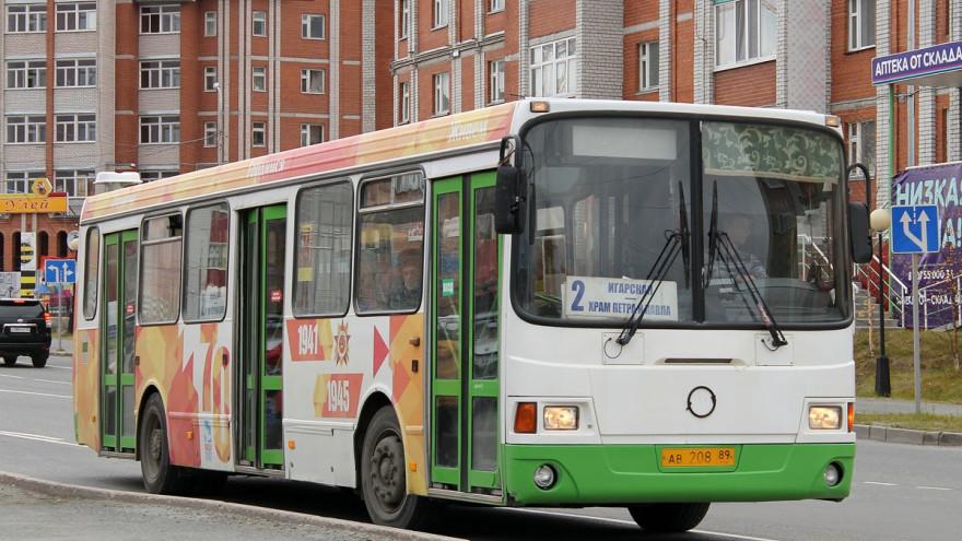 Автобусы в Салехарде с июня меняют расписание: маршруты, время отправления