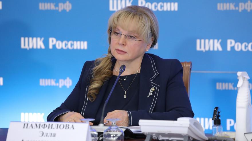 ЦИК примет решение о трехдневном голосовании на выборах в Госдуму после их назначения президентом