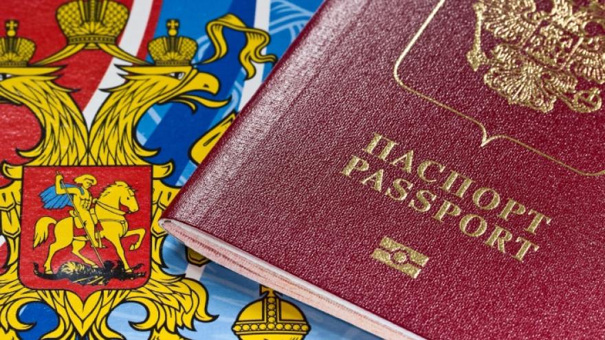Названы примерные сроки отмены паспортов в России