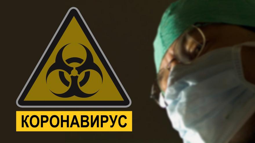 На Ямале опровергли информацию о 7 смертях от коронавируса