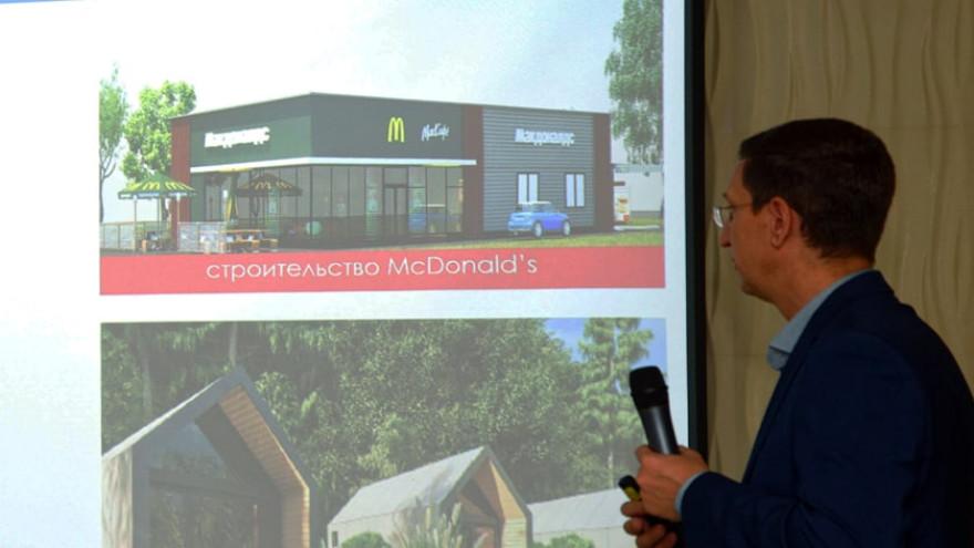 В Ноябрьске планируют открыть «Макдоналдс»