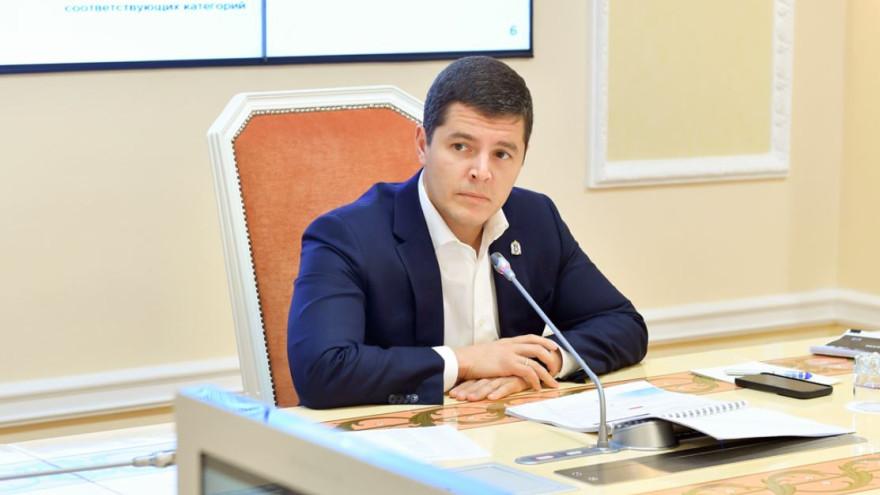 Дмитрий Артюхов: в ближайшие годы Новый Уренгой ждёт активное развитие