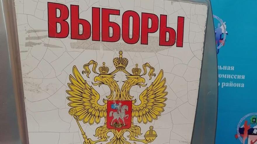 На Ямале будет вестись круглосуточное видеонаблюдение за избирательными бюллетенями