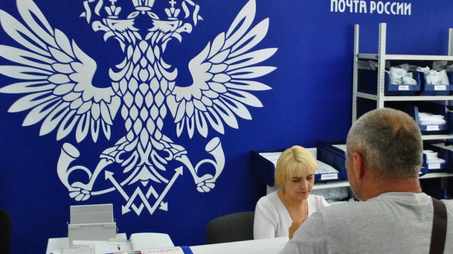 В России можно будет получать лекарства в почтовых отделениях