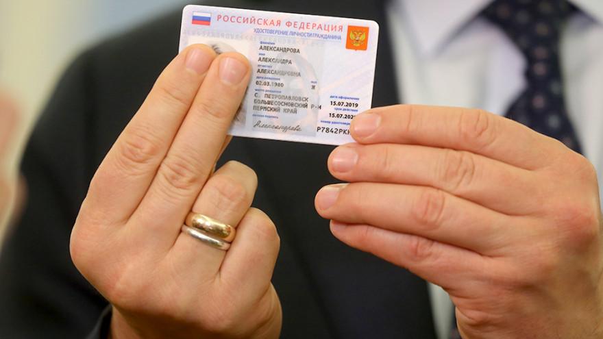 В МВД рассказали, каким будет электронный паспорт
