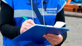 В труднодоступных районах Ямала стартовала Всероссийская перепись населения с использованием инфраструктуры «Ростелекома»
