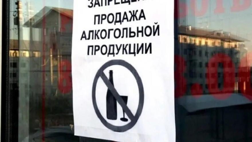 В День оленевода в Салехарде запретили продавать алкоголь