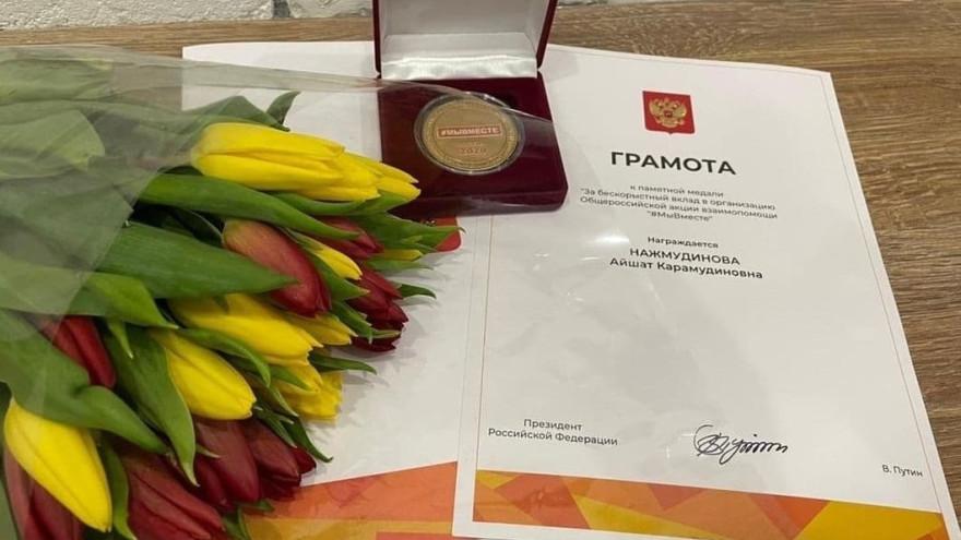 Основательницу ямальского движения «Волонтеры-медики» наградили медалью Владимира Путина