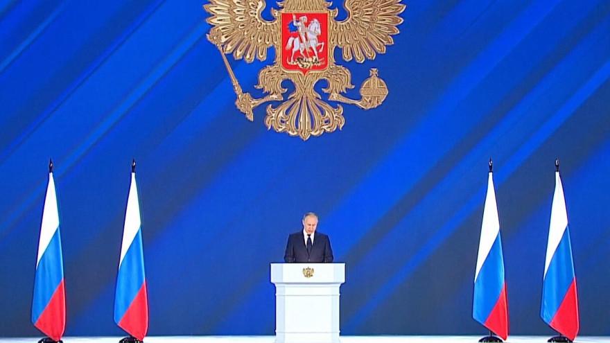 Путин: семьям с детьми школьного возраста выплатят 10 тысяч рублей на каждого ребенка
