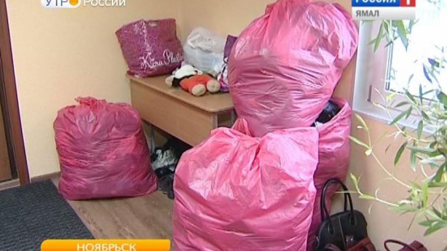 Ноябрьские волонтеры собирают вещи для жителей Донбасса, помочь может каждый