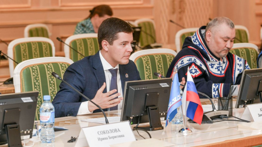 Дмитрий Артюхов встретился с участниками Форума КМНС
