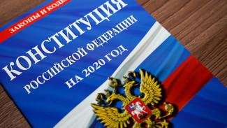 Член Общественной палаты Никита Данюк дал прогноз по Общероссийскому голосованию