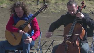 Классика и горы. Над просторами Камчатки пронеслась музыка Баха и Паганини