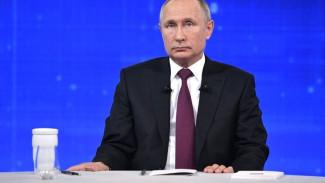 Владимир Путин: рост пенсий продолжится в ближайшие годы