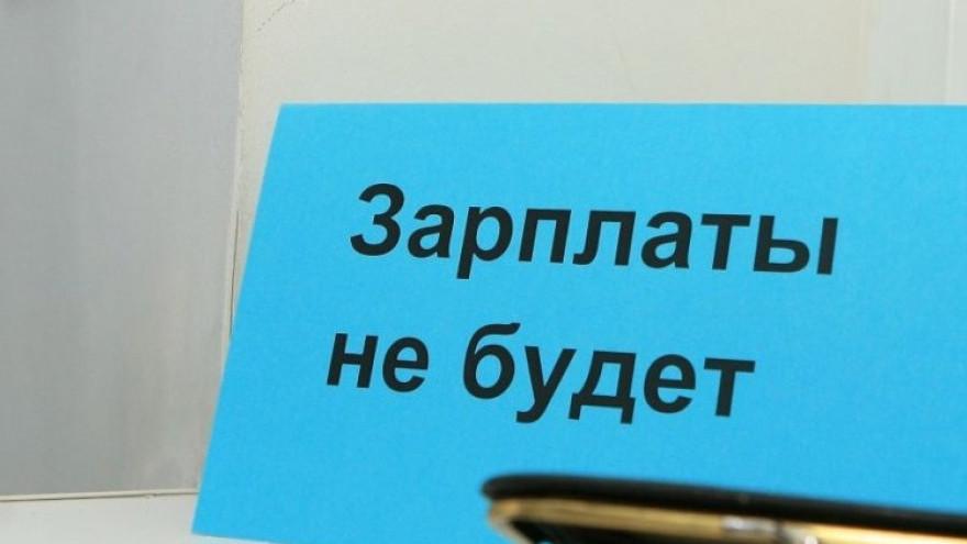 «Салехарддорстрой» выплатил больше 2 миллионов рублей долгов по зарплатам