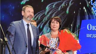 Учитель года Ямала-2020 - об эмоциях победителя, о своих учениках и личном вкладе в изучение русской литературы