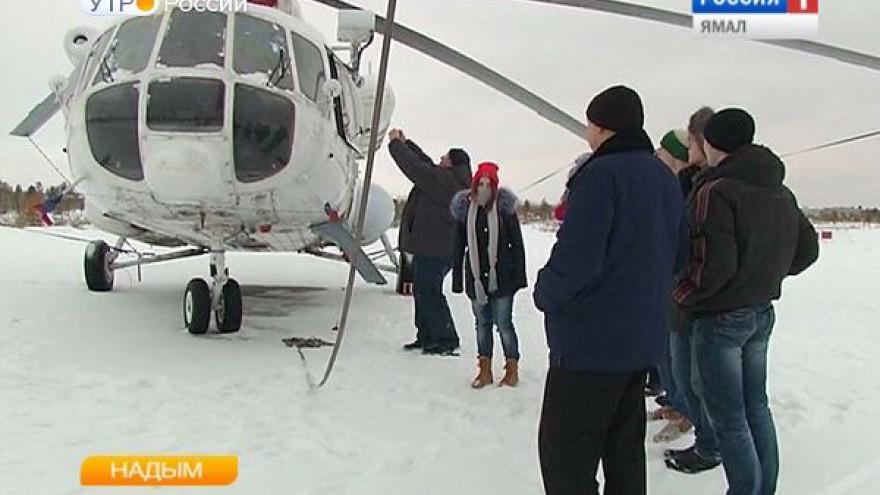 Им бы в небо. Подростки Надыма инициировали экскурсию по вертолетной площадке