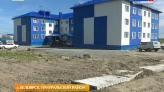 Строительный бум в маленьком селе: сразу пять тысяч новых «квадратов» возведут в Белоярске